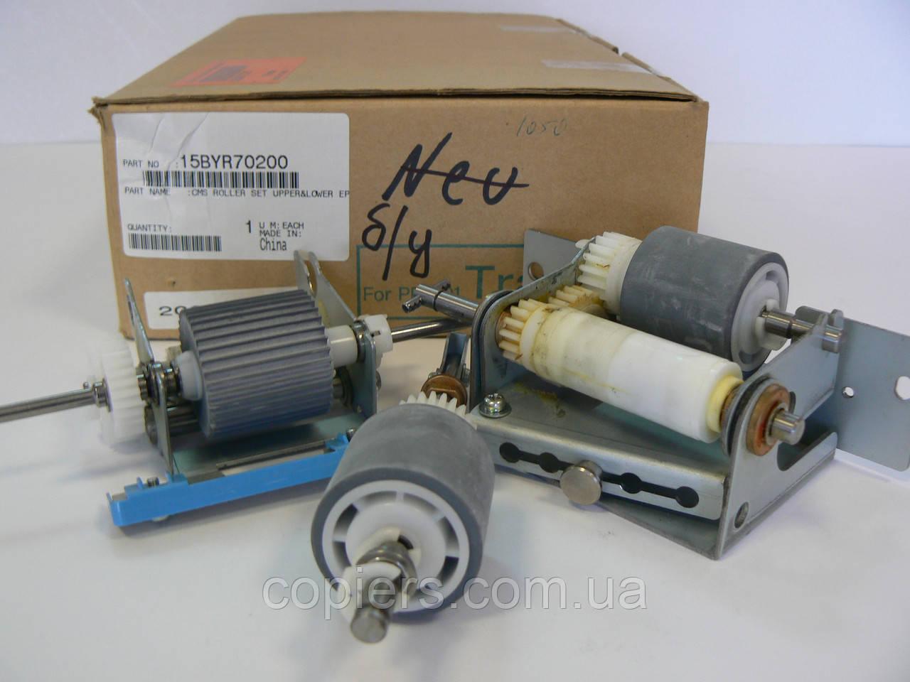 CMS Roller Set Upper & Lower EPDM for PF-701, 15BYR70200, оригинал, б/у