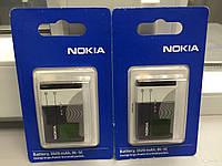 Аккумулятор для Nokia BL-5C High Copy