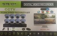 Комплект видеонаблюдения на 8 камер DVR KIT 6508 8ch Регистратор+ Камеры