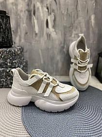 Объемные белые кроссовки с бежевым, размеры от 36 до 41