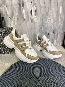 Стильные кожаные белые кроссовки с бежевыми вставками, размеры от 36 до 41