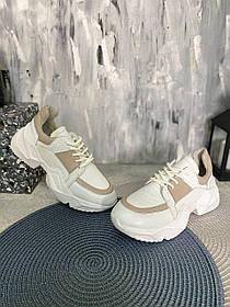 Стильные белые кроссовки с бежевыми вставками, размеры от 36 до 41