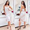 Летнее женское платье жемчужное из шелка на бретелях (3 цвета) ЕМР/-318
