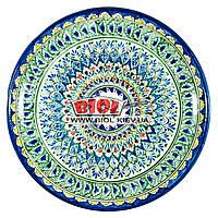 Ляган (узбецька тарілка) 37х4см для подачі плову керамічний (ручна розпис) (варіант 18), фото 1