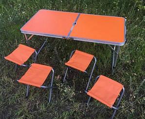 Стол для пикника раскладной в чемодане Folding Table с стульями оранжевый