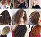 Плойка для волосся афрокудри Geemy Gm 2825, фото 4