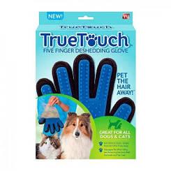 Рукавичка для вичісування шерсті тварин True Touch | Рукавички для собак і кішок