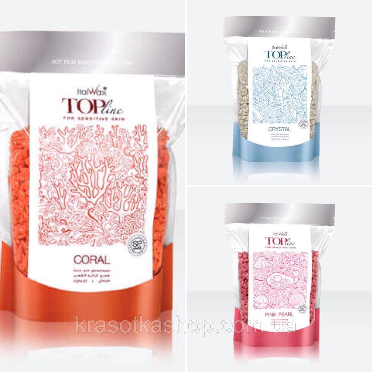 ItalWax TOP Line (Італія), Віск гарячий плівковий в гранулах Рожевий перли, корал, кристал, 250 г