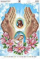А3р_299 . Схема для вишивки бісером Молитва Марії