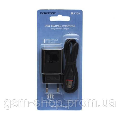 Мережевий Зарядний Пристрій Borofone BA20A Micro 1USB 2.1A (Чорний)