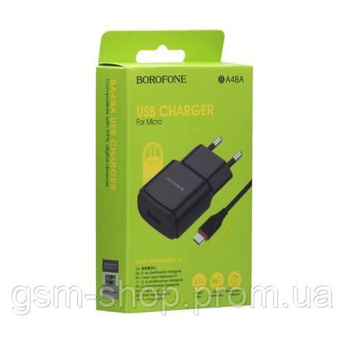 Мережевий Зарядний Пристрій Borofone BA48A Micro (Чорний)