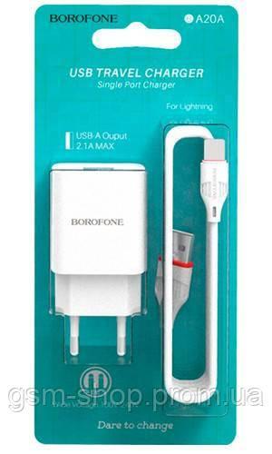 Мережевий Зарядний Пристрій Borofone BA20A (Чорний)
