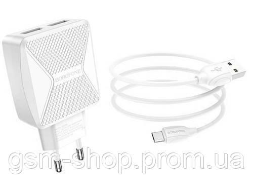 Мережевий Зарядний Пристрій Borofone BA45A Micro (Білий)