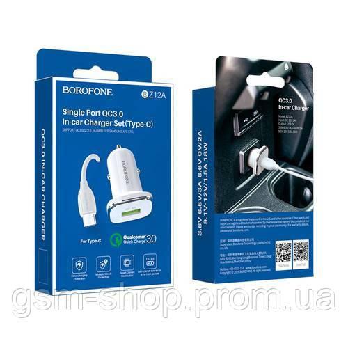 Автомобільний Зарядний Пристрій Borofone BZ12A QC 3.0 Micro (Білий)
