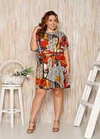Женское легкое яркое платье
