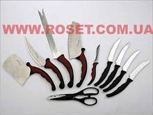 Кухонні ножі, ножиці, скріпки.