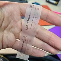 Печать и изготовление силиконовых бирок на одежду. Купить силиконовые этикетки оптом