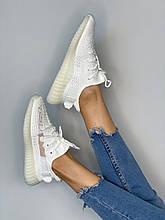 Adidas Yeezy Boost 350 White/Strip (белые)