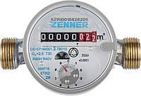 Счетчик холодной воды квартирный Zenner ETKD Ду 15