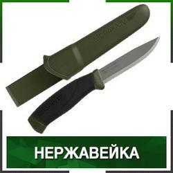 Ножи из нержамейки Morakniv