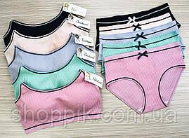 Комплект жіночої білизни Beisdanna 2258 топ і слипи, фото 3