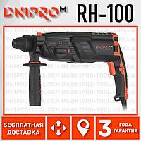 Перфоратор прямой Dnipro-M RH-100