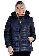 Модная демисезонная женская стеганая куртка  БАТАЛ р. 52, 54, 56, 58, 60, 62, 64, 66, 66, 68, 70, фото 1
