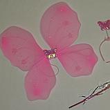 Дитячий набір феї рожевого кольору крила паличка обруч. Карнавальний набір Метелик/Фея. Набір 3 в 1 феї 24937, фото 2
