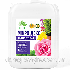 Микро Деко (Комплексное микроудобрение для декоративных растений)