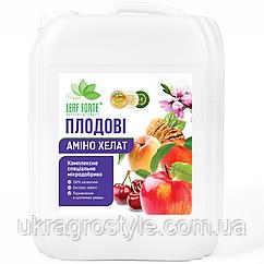 Микроудобрение Плодовые Амино Хелат 10л