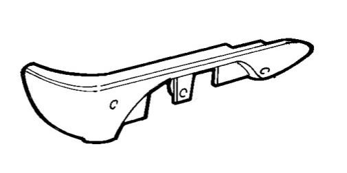 Крышка сиденья паcсажирского боковая правая ( под регулировку) Fiat Doblo
