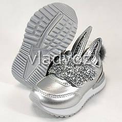 Детские кроссовки для девочки серебристые ушки 21р 12,5см