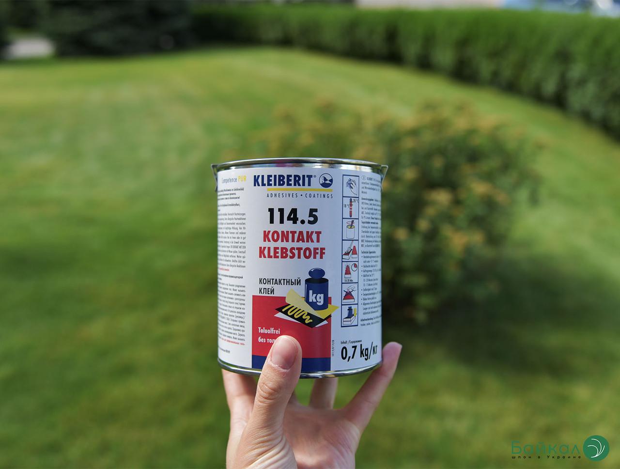 Контактный клей KLEIBERIT С 114/5 на каучуковой основе (банка 4, 5 кг)/выдержка 10–15 мин.