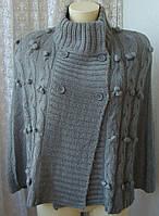 Кофта женская пончо вязаное зимнее теплое бренд F&F р.46-48 4489, фото 1
