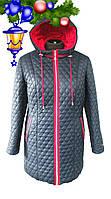 """Зимняя куртка модель """"Мирослава"""" , синяя с красным, фото 1"""