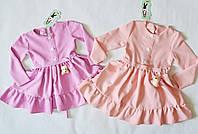 Детское нарядное платье для девочки от 1 до 4х лет, малютка, персиковое и лиловое