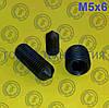 Винт установочный DIN 914, ГОСТ 8878-93, ISO 4027. М5х6
