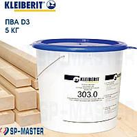 КЛЕЙ ПВА Д3 Клейберит 303.0 (5кг) Водостійкий столярний D3 Kleiberit