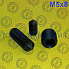 Винт установочный DIN 914, ГОСТ 8878-93, ISO 4027. М5х8