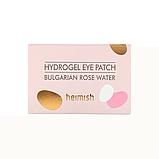 Гидрогелевые патчи с экстрактом розы HEIMISH Bulgarian Rose Hydrogel Eye Patch, фото 2