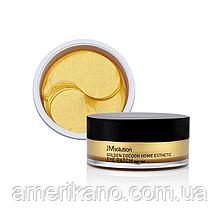 Омолаживающие патчи с золотом JMSOLUTION Golden Cocoon Home Esthetic Eye Patch, 60 шт