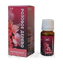Рожеве дерево ефірне масло 10 мл Фитопродукт