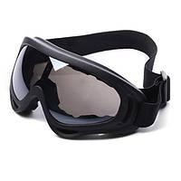 Уцененка!!! Мото очки KSmoto GL-10 (затемненная линза) \ Код KS05014