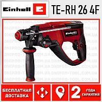 Перфоратор прямой Einhell TE-RH 26 4F (Германия) (4257960)