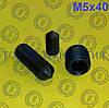 Винт установочный DIN 914, ГОСТ 8878-93, ISO 4027. М5х40