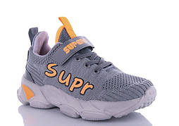 Детские серые кроссовки, размеры 31-36, замеры в описании