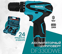 Шуруповерт аккумуляторный MAKITA DF330DWE 12V/2А/час гибкий вал насадки | Дрель-шуруповерт Макита в кейсе