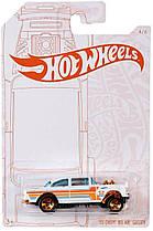 Базовая машинка Hot Wheels '55 Chevy Bel Air Gasser