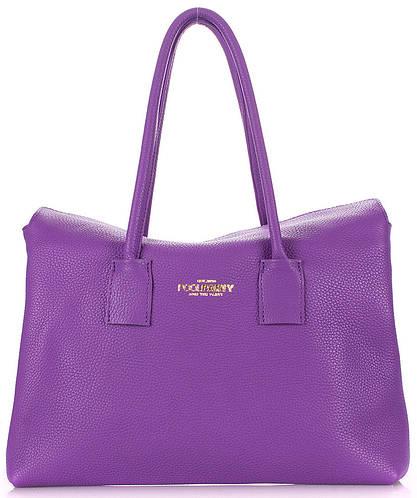 Кожаная яркая женская сумка POOLPARTY Sense sense-violet фиолетовая