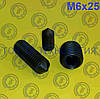 Винт установочный DIN 914, ГОСТ 8878-93, ISO 4027. М6х25